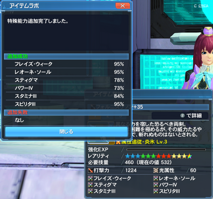 pso20180414_213656_004.png