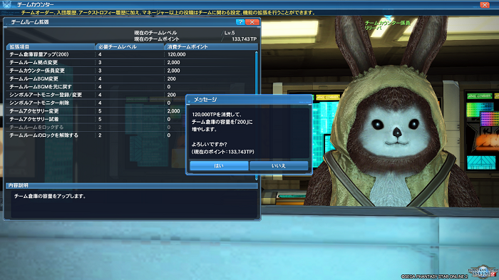 pso20180415_114600_000b.png