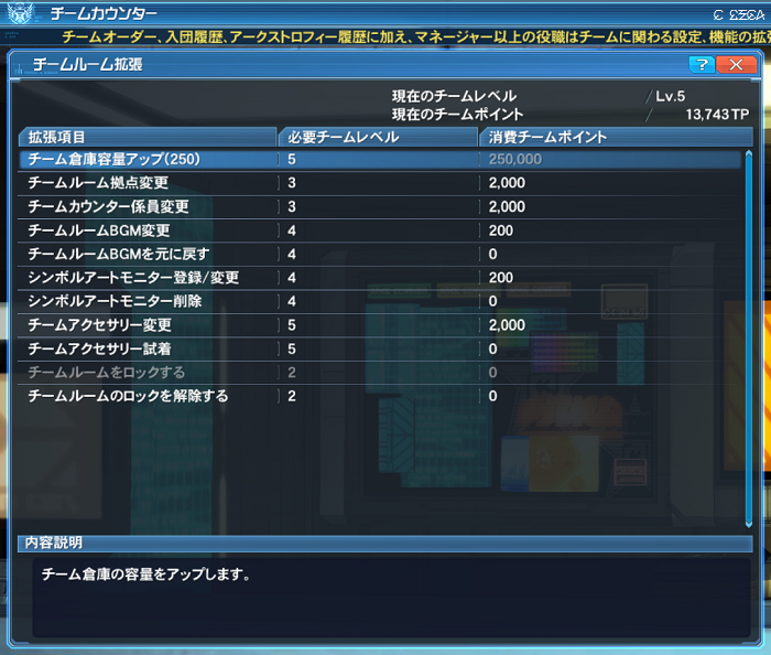 pso20180415_114613_001.png