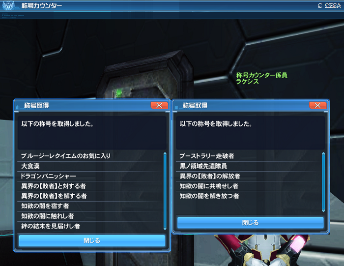pso20180423_202732_000__8_1320.png