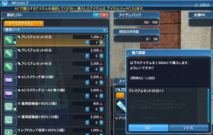 pso20180424_203906_000.png
