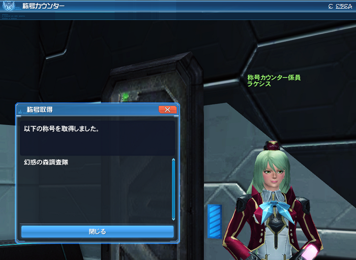 pso20180522_215633_000.png