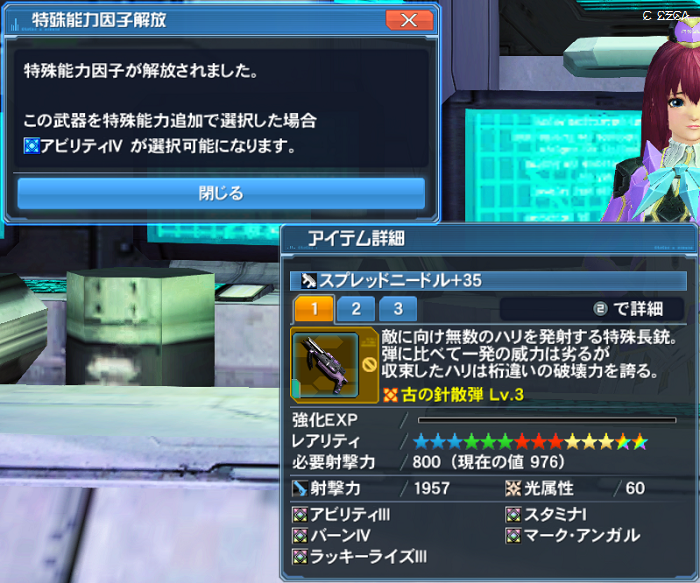 pso20180522_224904_003.png