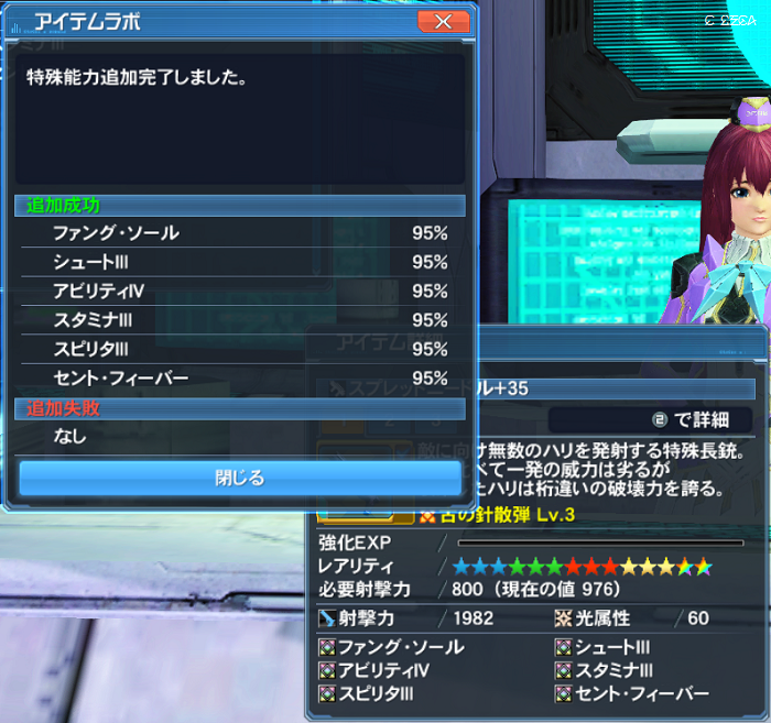 pso20180522_231420_005.png