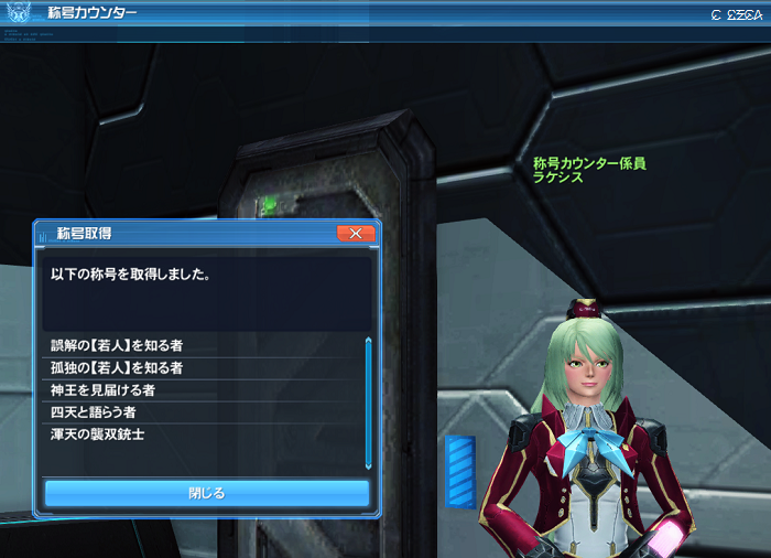 pso20180530_225017_481.png