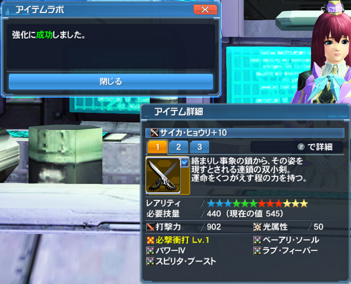 pso20180611_223651_000.png