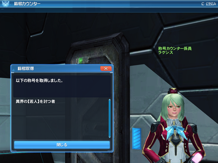pso20180727_204904_001.png