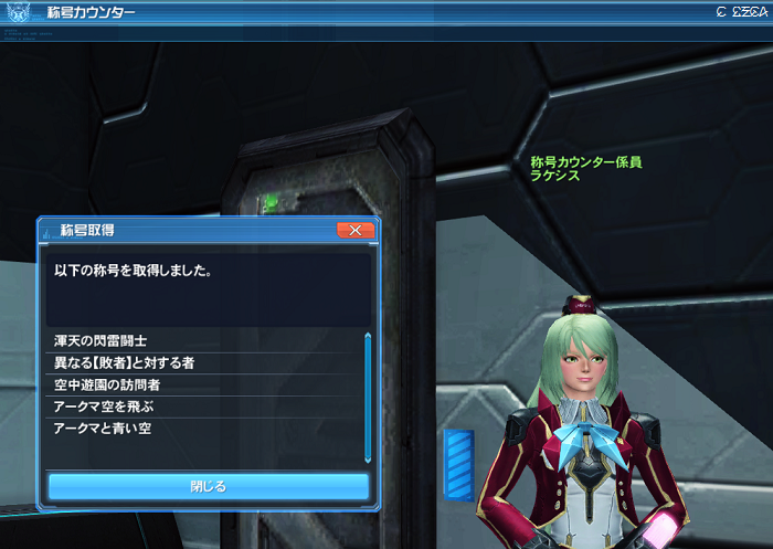 pso20180802_221436_002.png
