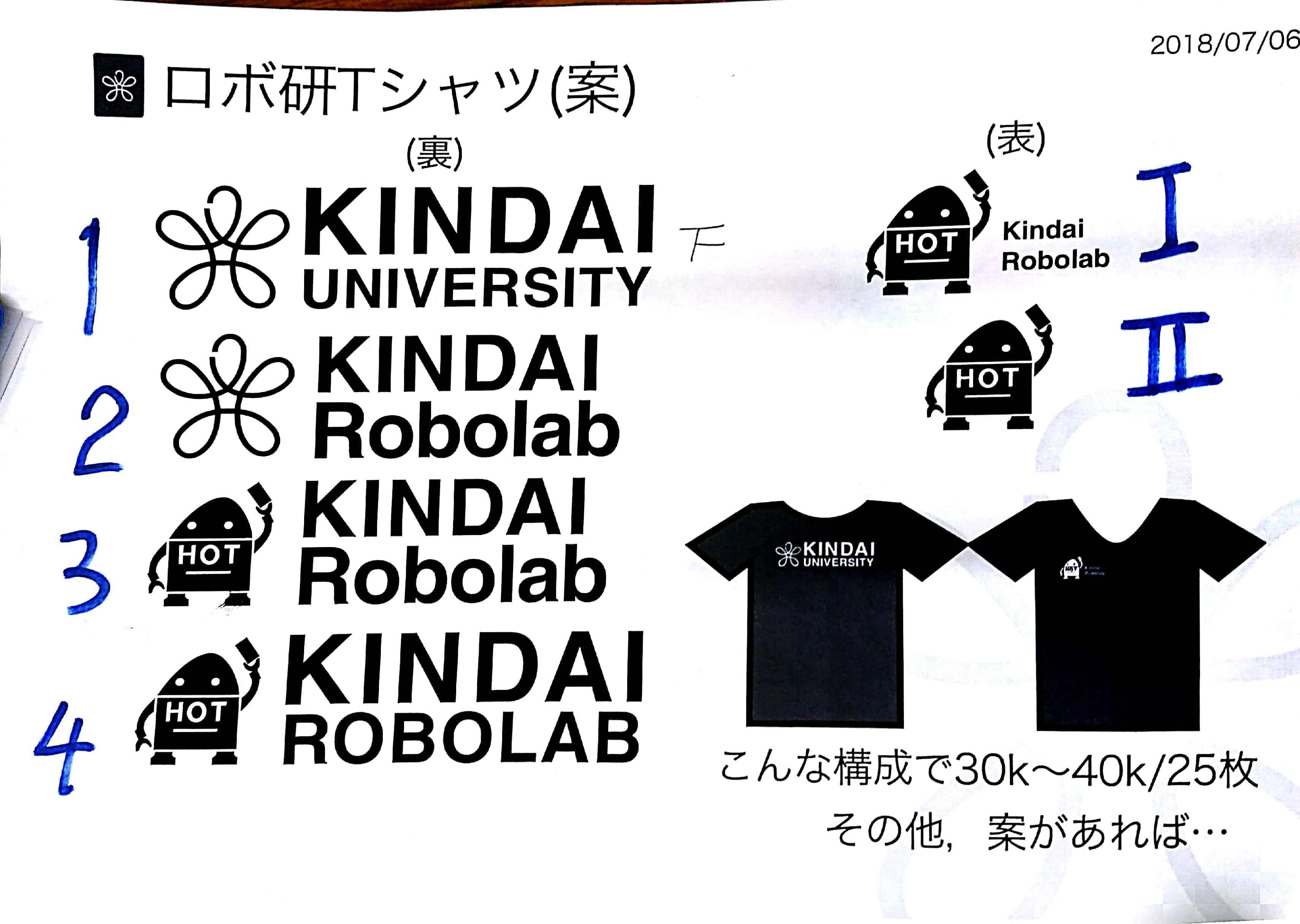 ロボ研シャツ案_1