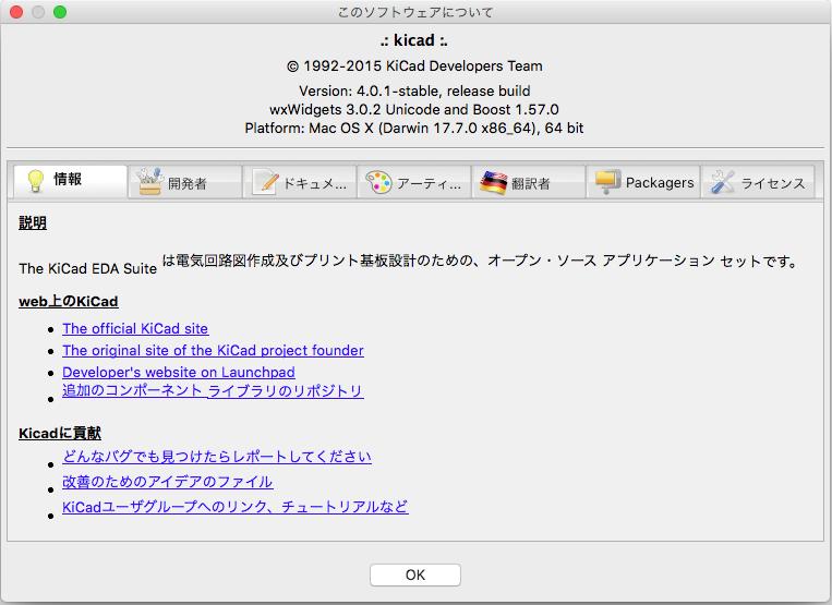 kicad_test00.png