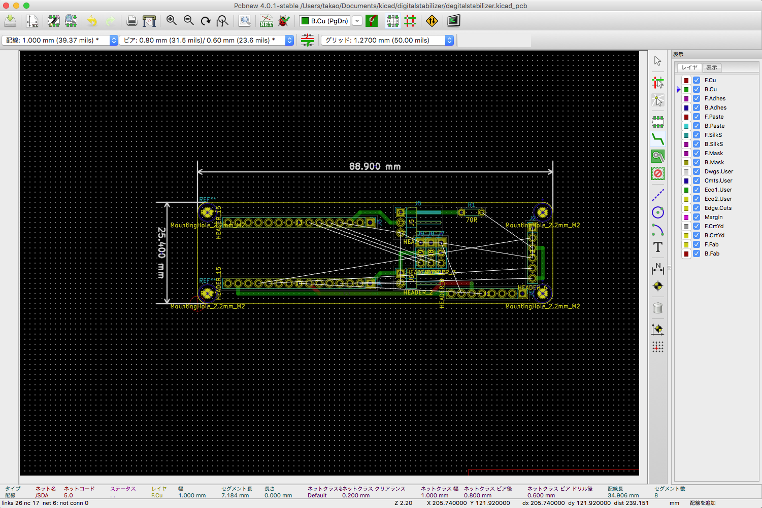 kicad_test01.png