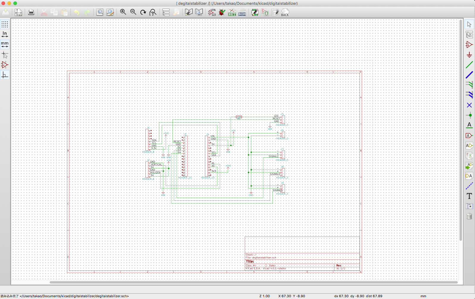 kicad_test02.png