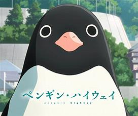 『ペンギンハイウェイ』とか言うアニメ映画って面白い?