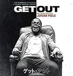 アマプラで見れる『ゲットアウト』とか言う映画www【ネタバレ注意】