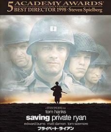 『プライベートライアン』とか言う映画wwwww