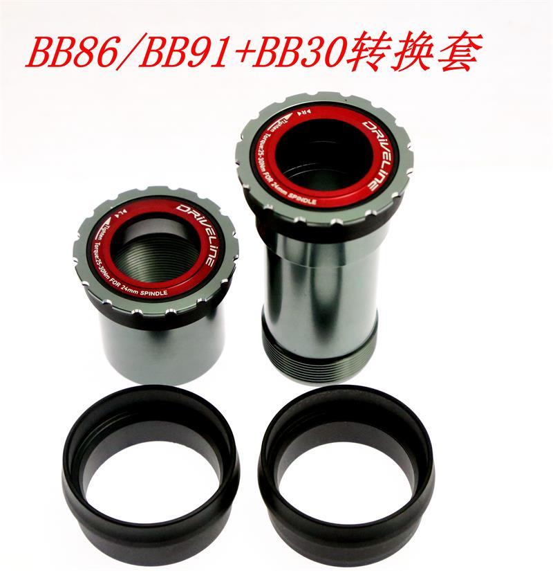 bb86-bb92-bb30-pf30.jpg