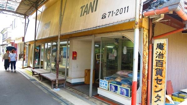 IMG_5121店