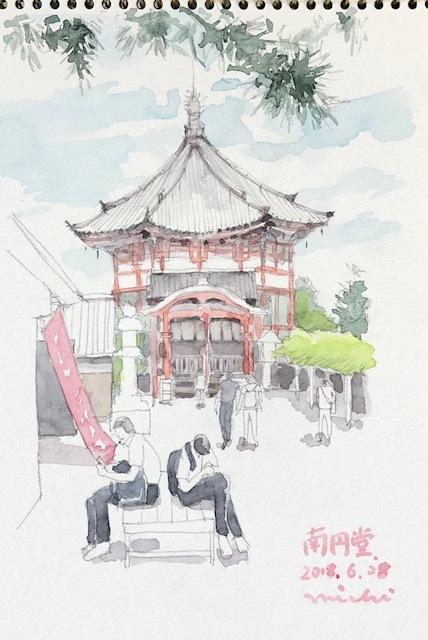 奈良南円堂