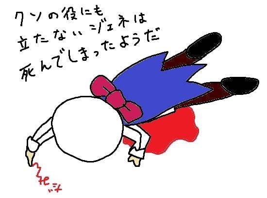 kusoyakutatazu.jpg