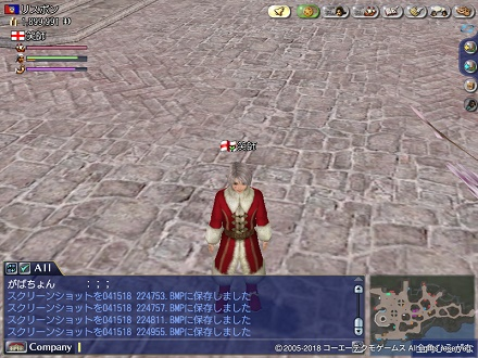 サンタマジック1
