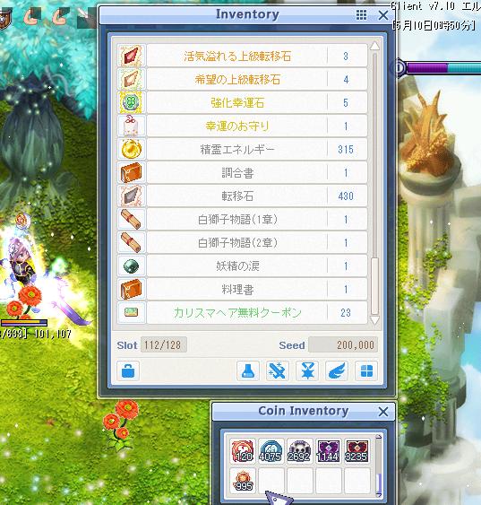Desktop Screenshot 20180510 - 005005162