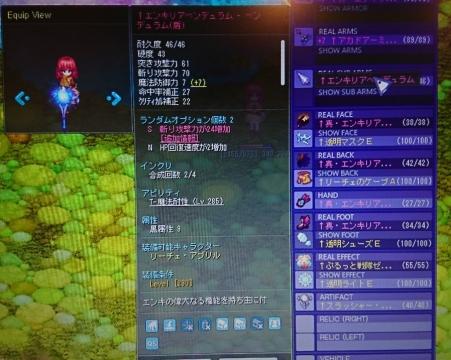 DSC_03912.jpg