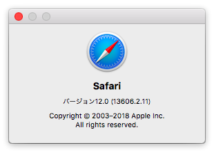 Safari12_High-Sierra-s.png