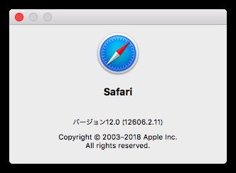Safari12_Sierra-s.png