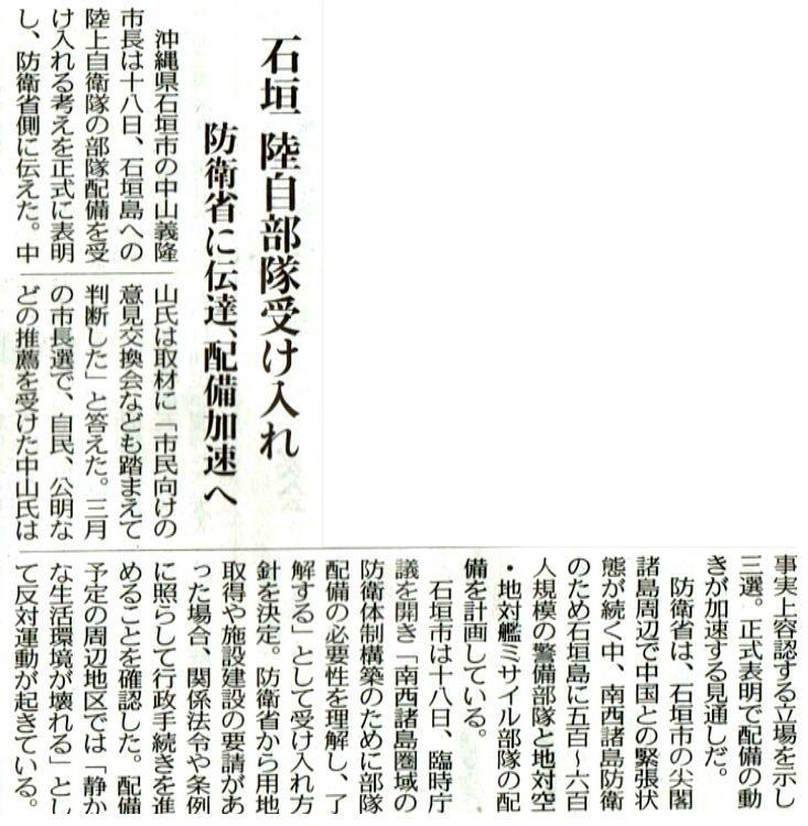 tokyo2018 07191