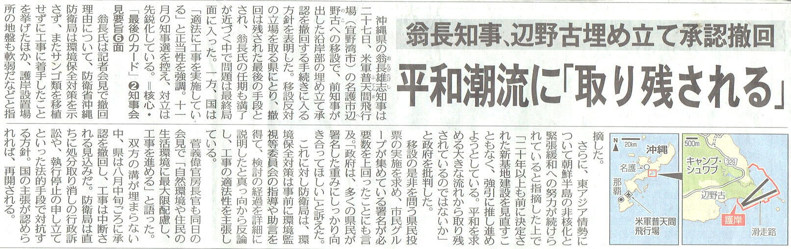 tokyo2018 07281