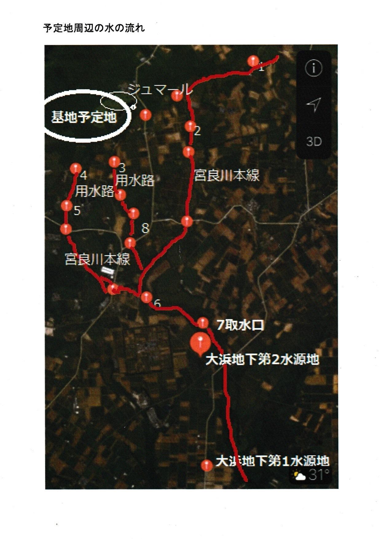 石垣島陸自配備予定地周辺の水の流れ