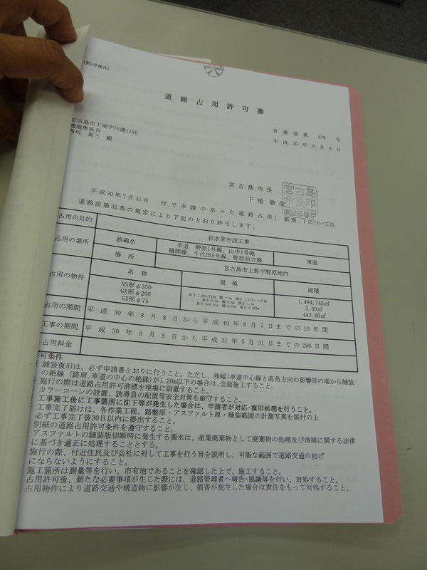 P1120670[1][1]
