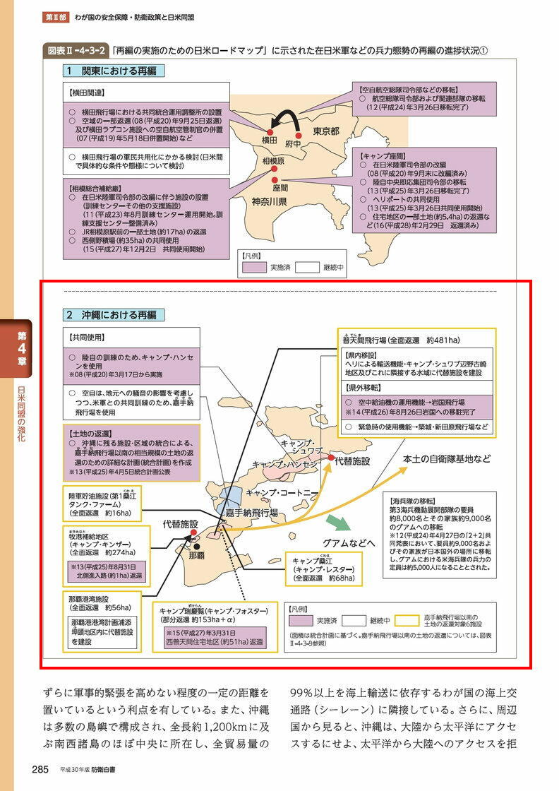 hakusho05.jpg