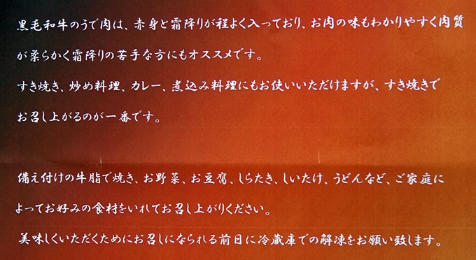 blogDSC01171.jpg