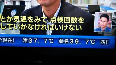 DSC_1641.jpg