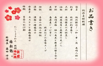 20180323-卓袱料理 (8)-加工