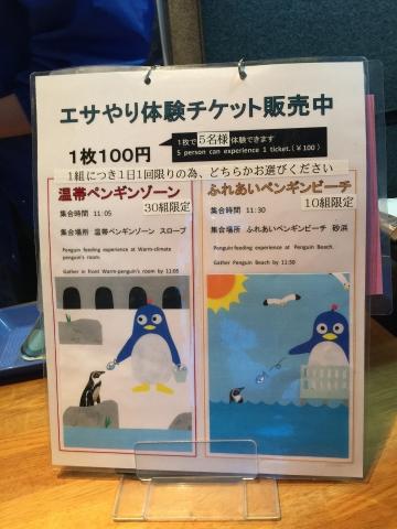 20180324-朝 (6)