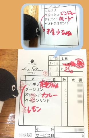 20180413-紅茶のお店 (11)-加工