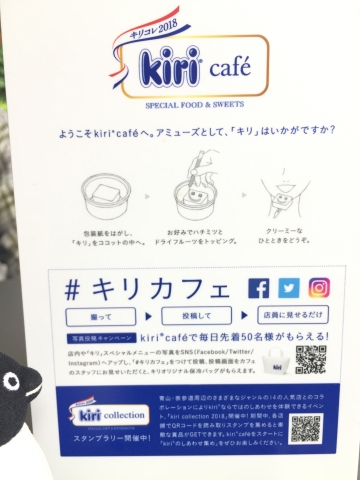 20180503-kiri カフェ (26)