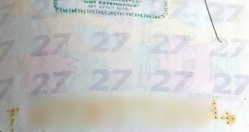 20180526-パスポート (7)