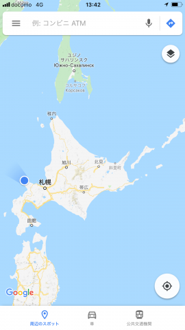 20180706-2 日め (1)