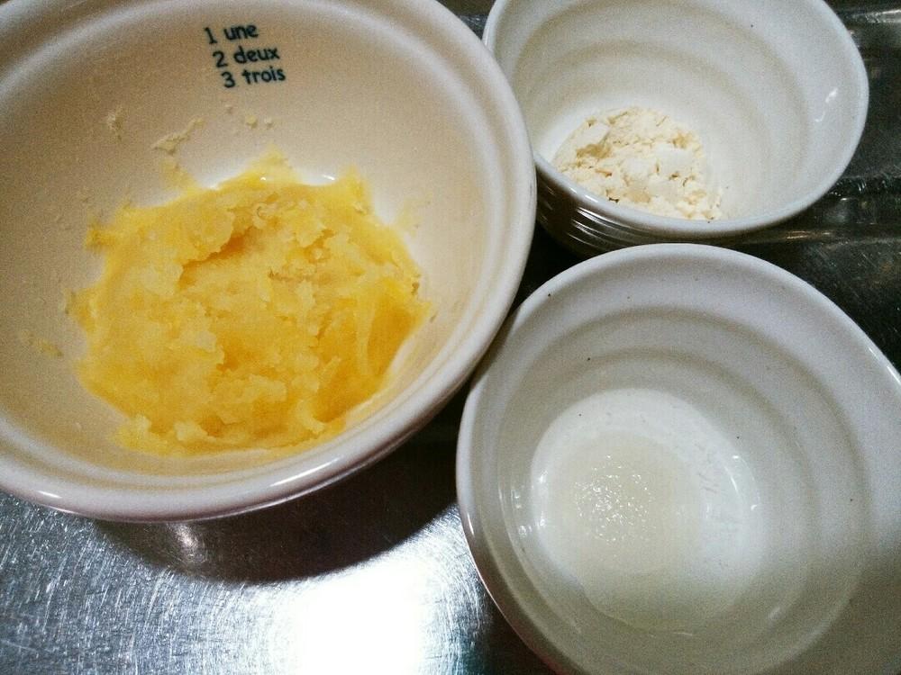 サツマイモのスープの作り方1
