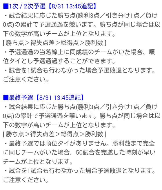 SWCC_vol2詳細_06