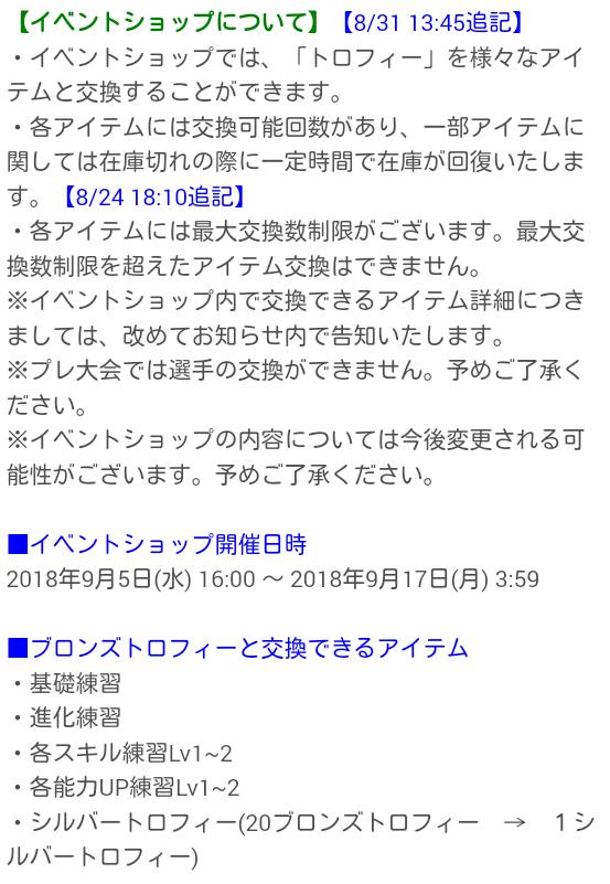 SWCC_vol2詳細_08