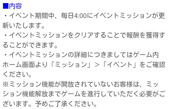 SWCC_vol2詳細_10