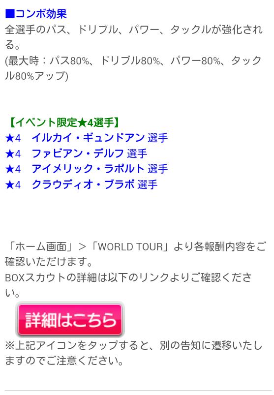 world tour_06