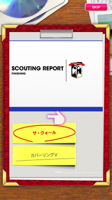 Screenshot_2018-04-28-08-51-33.png