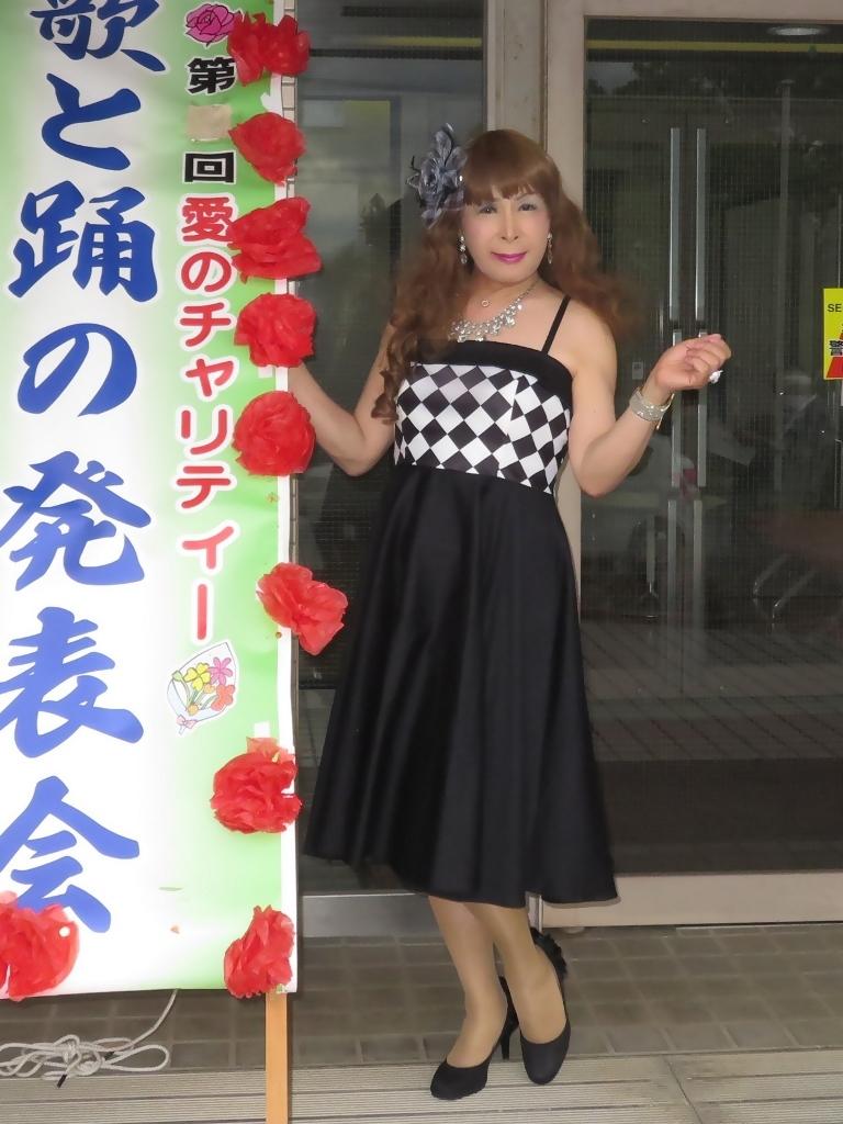 胸元格子柄舞台衣装A(1)