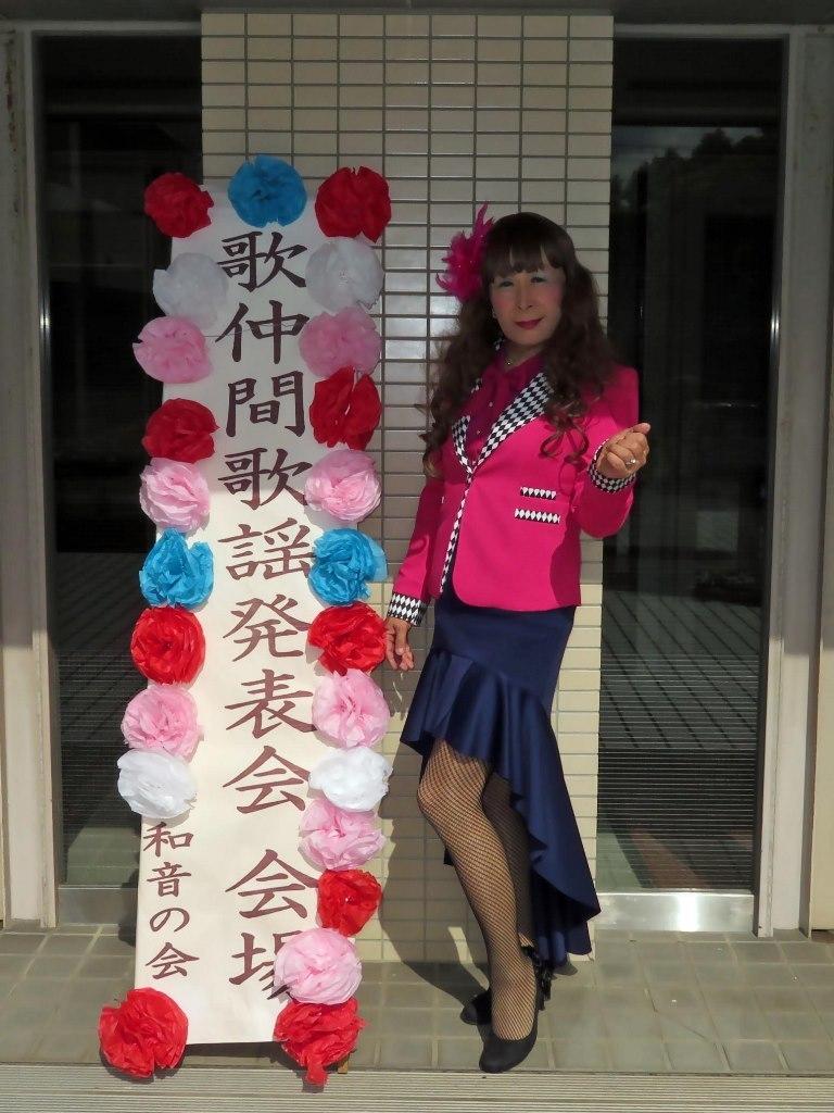 ピンクジャケット舞台衣装(2)