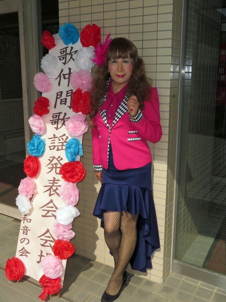 ピンクジャケット舞台衣装(4)